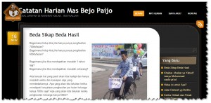 My New Personal Blog 2